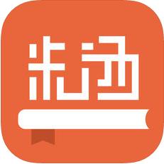 米汤小说 V1.0 苹果版