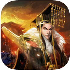 皇帝宫廷传奇 V1.0 苹果版
