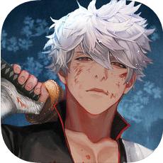 梦幻的忍者 V1.0.0 苹果版