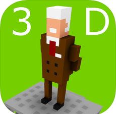 我的校长3D V5.0 苹果版