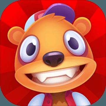 卑鄙的熊 V1.0.9 安卓版