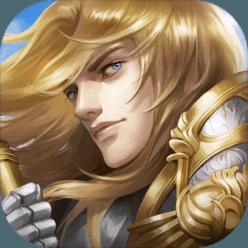 异界幻想 V1.0 安卓版