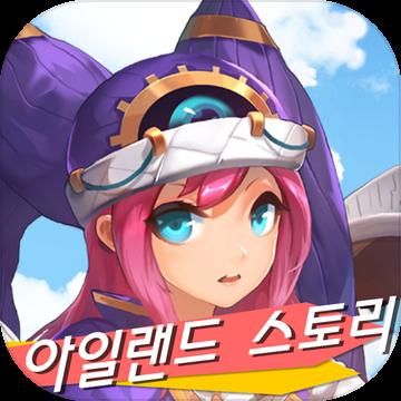 冒险岛物语 V1.0 安卓版