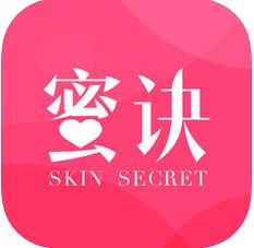 肌肤蜜诀 V2.4.1 苹果版