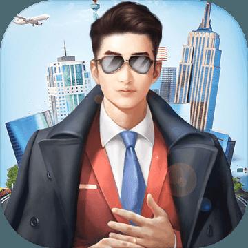 豪门崛起手机版下载|豪门崛起官方安卓版V1.0.9下载