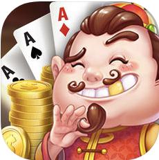 红魔棋牌 V1.0 苹果版