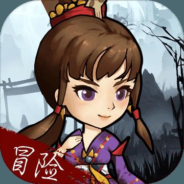 江湖大冒险 V1.0 安卓版