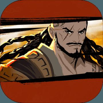 部落与弯刀 V1.0 安卓版