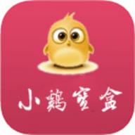 小鸡宝盒 V1.0 iPhone版