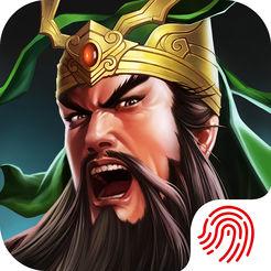 玩爆真三国 V1.0.1 苹果版