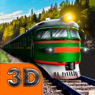 俄罗斯火车模拟 V1.0 安卓版