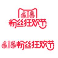 2018天猫618抢红包工具 V1.0 安卓版