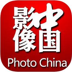 影像中国 V2.2 苹果版