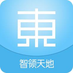 东方新天地 V1.1 苹果版