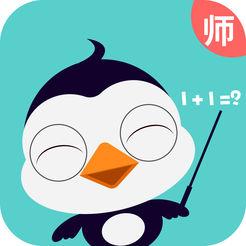 课课老师 V1.8.2 安卓版