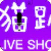 猫趴live直播二维码 V1.0 安卓版