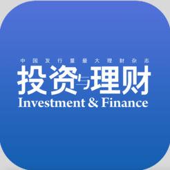 投资与理财 V9.3 苹果版