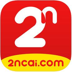 2N彩票 V1.7.1 安卓版