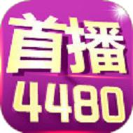 yy4480青苹果影院网 V2.1 安卓版