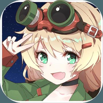 少女终末战争 V1.0.3 安卓版