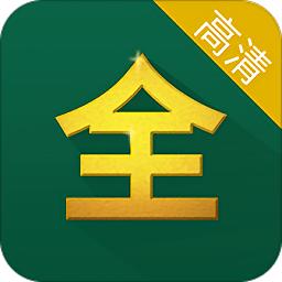 芝麻影视大全2018最新日韩伦理福利资源 V1.0.0 破解版