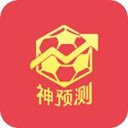 足球彩票预测大师 V3.4.3 安卓版