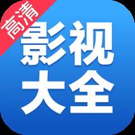 南瓜影视大全 V1.6.5 安卓版