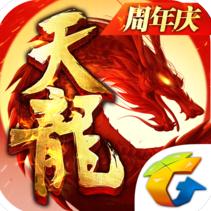 天龙八部手游ios辅助苹果免越狱版 V1.0 苹果版