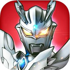 奥特曼英雄传说 V1.3 苹果版