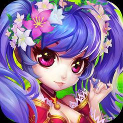 侠骨仙情 V1.0 苹果版