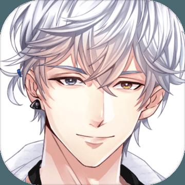 星祈恋人 V1.0 苹果版