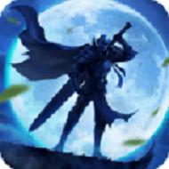 魔剑侠缘 V1.0 苹果版