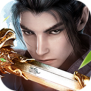 一剑逍遥 V1.0 苹果版