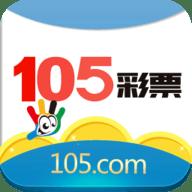 105彩票 V1.0 苹果版