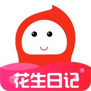 花生日记 V1.3.0 苹果版