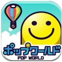迷你世界之旅 V1.0 安卓版