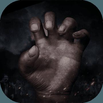 僵尸末日:丧尸围城 V1.0 苹果版