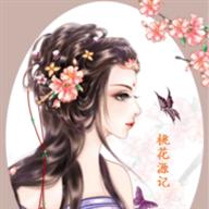 桃花园直播 V1.0 安卓版