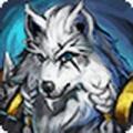 狼人战恶魔 V1.1.0 安卓版
