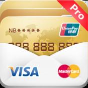 51信用卡管家Pro V3.2 苹果版