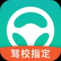 元贝驾考小车 v3.0.8 安卓版