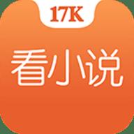 17k小说网 V6.0.4 安卓手机版