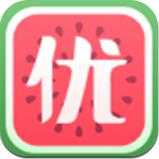 西瓜优选 V1.0.1 安卓版