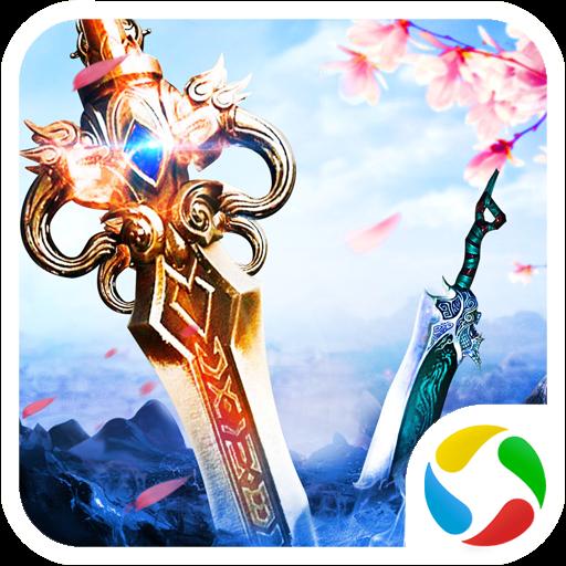 戮天之剑 V1.0 变态版