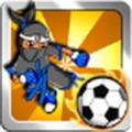 忍者足球 V1.0 安卓版