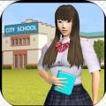 高中虚拟女孩模拟器 V1.0 安卓版