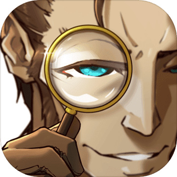 奇异侦探 V1.0 苹果版