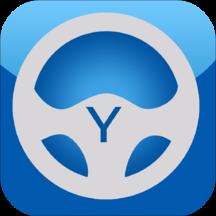 易代驾 V1.0 最新版