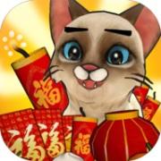 狂刷猫咪手机版 V1.41 最新版