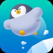 跳跃:拯救企鹅 V1.2.1 安卓版